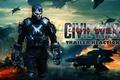 Картинка marvel, fighting, action, superhero, warrior, Civil War, CAPTAIN AMERICA 3