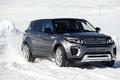 Картинка Evoque, suv, Land Rover, Range Rover, автомобиль, Autobiography, car, передок, внедорожник