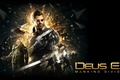 Картинка square enix, Deus Ex: Mankind Divided, adam jensen, eidos montreal, deus ex