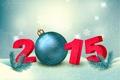 Картинка Happy, New Year, Новый Год, 2015