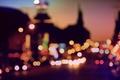 Картинка огни, улица, вечер, автомобили, в центре города