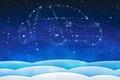 Картинка Новый год, звезды, машина