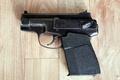 Картинка СИЛА, специальный, магазин, патрон, патронов, Отечественная, самозарядный, ПСС, масса, стрельбу, применяется, 700гр, обеспечивает, СП-4, бесшумную, ...